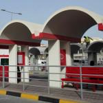 Manama Bus Stand Renovation